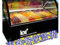 冰棒展示櫃